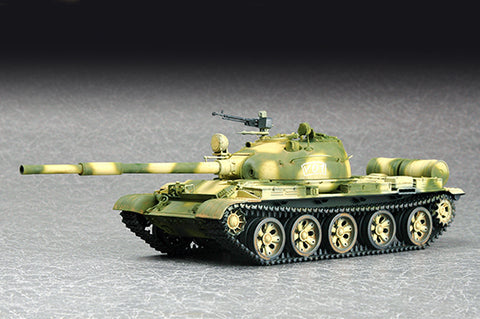 Trumpeter Military 1/72 Russian T62 Mod 1972 Main Battle Tank (New Variant) Kit