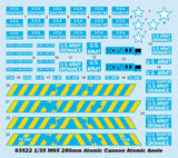 "I Love Kit Military 1/35 US Army M65 280mm Atomic Cannon ""Atomic Annie"" Kit"