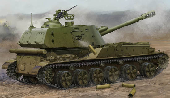 Trumpeter Military Models 1/35 Soviet 2S3 152mm Self-Propelled Howitzer Late Variant Kit