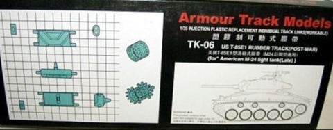 Armour Track Military 1/35 US T85E1 Post War Rubber Type Tracks for M24 Late Version Tank (D) Kit