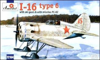 A Model From Russia 1/72 Polikarpov I16 Type 6 Soviet Fighter w/Skis & Missiles Kit