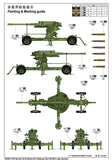 Trumpeter Military Models 1/35 Soviet 52K 85mm Air Defense M1943 Gun Late Version Kit