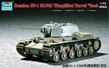 Trumpeter Military Models 1/72 Russian KV1 Mod 1942 Tank (Simplified Turret) Kit