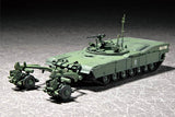 Trumpeter Military Models 1/72 M1 Abrams Panther II Mine Clearing Tank Kit