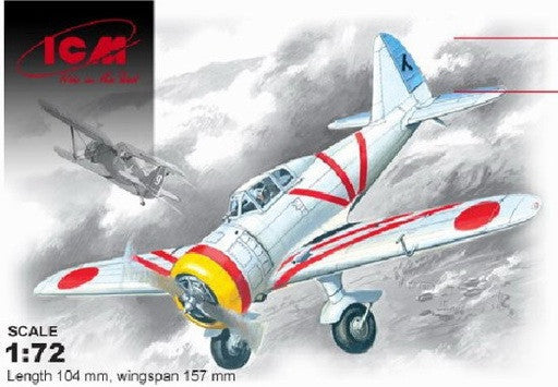 ICM Aircraft 1/72 Japanese Ki27a Army Fighter Kit