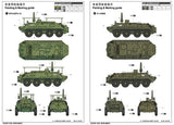 Trumpeter Military Models 1/35 Russian BTR60P/PU Armored Personnel Carrier Kit