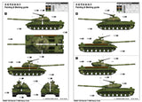 Trumpeter Military Models 1/35 Soviet T10M Heavy Tank Kit