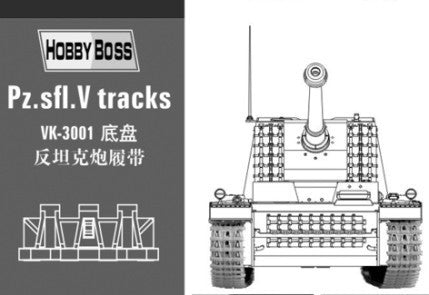 HOBBY BOSS MILITARY 1/35 PzSfl.V TRACKS KIT
