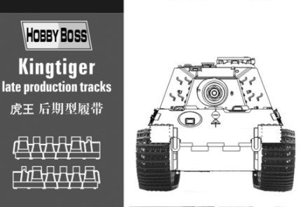 HOBBY BOSS MILITARY 1/35 KINGTIGER Late Prod TRACKS