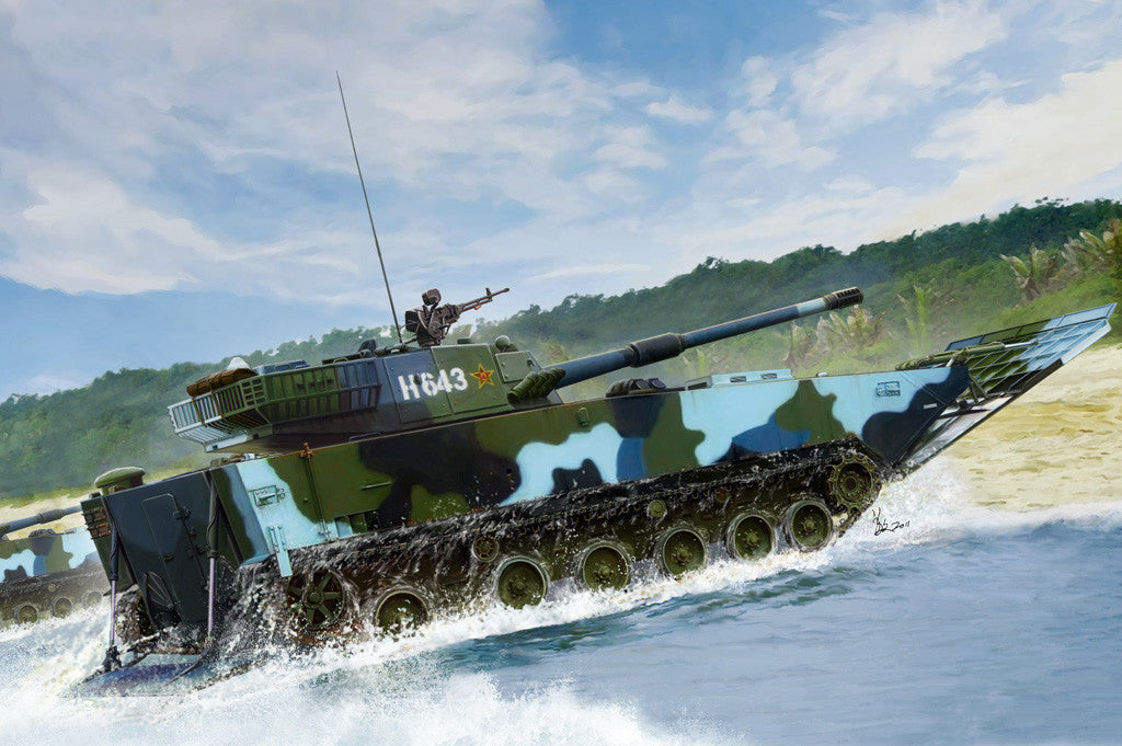 HOBBY BOSS MILITARY 1/35 PLA ZTD-05 AAAV KIT