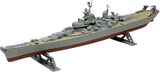 Revell-Monogram Ships 1/535 USS Missouri Battleship Plastic Model Kit