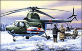 A Model From Russia 1/72 Mil Mi3 Military Ambulance Helicopter Kit