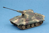 Trumpeter Military Models 1/35 German E75 Flakpanzer Tank Kit