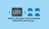 Trumpeter Military Models 1/35 Soviet 122mm Howitzer 1938 M30 Gun Late Version Kit