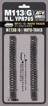 AFV Club Military 1/35 German/NATO M113 (YPR765) Flexible Tracks Kit