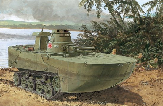 Dragon Military Models 1/35 IJN Type 2 Ka-Mi Late Amphibious Tank w/Floating Pontoons Smart Kit