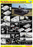 Dragon Military Models 1/35 PzKpfw III (5cm) (T) Ausf G Tank Kit