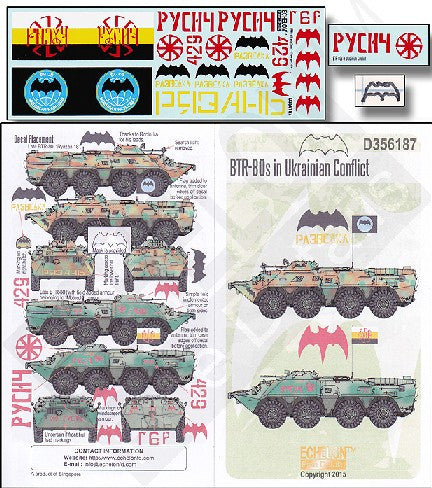 Echelon Decals 1/35 BTR80s in Ukrainian Conflict