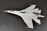 HOBBY BOSS AIRCRAFT 1/48 PLA J-11B KIT