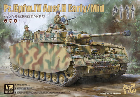 Border Models Military 1/35 PzKpfw IV Ausf H Early/Mid Tank (2 in 1) w/4 Crew Kit