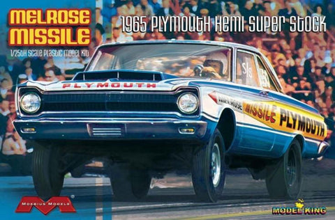 Model King 1/25 '65 Plymouth Melrose Missle Kit