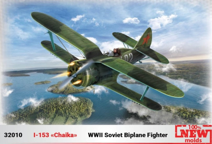 ICM Aircraft 1/32 WWII Soviet I153 Chaika Fighter (New Tool) Kit