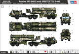 Hobby Boss Military 1/35 Russian BAZ-64022 w/5P85TE2 TEL S-400 Kit