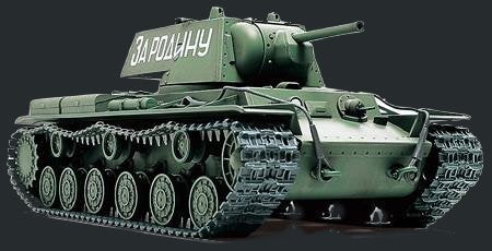 Tamiya Military 1/48 Russian KV1 Heavy Tank Kit