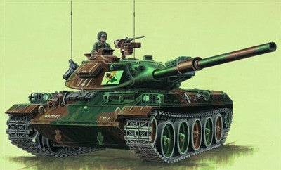 Trumpeter Military Models 1/72 Japanese Type 74 Tank Kit