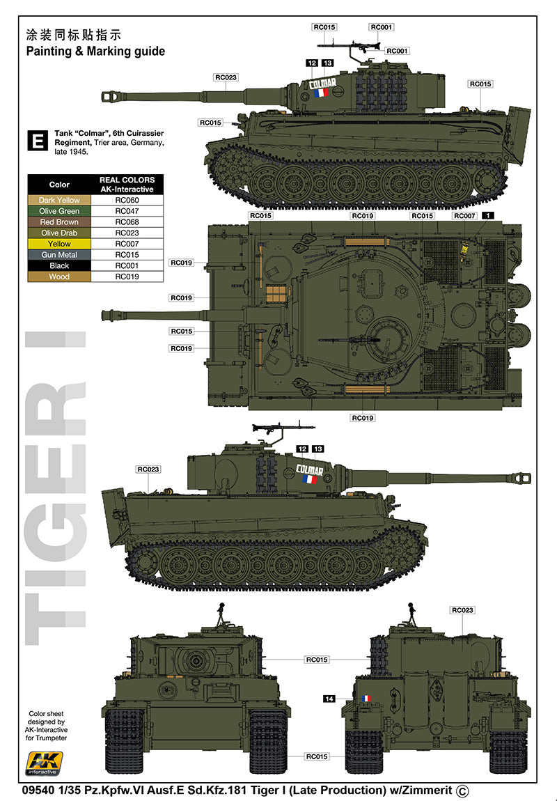 Trumpeter Military Models 1/35 PzKpfw VI Ausf E SdKfz 181 Tiger I Tank Late  Production w/Zimmerit (New Tool) Kit