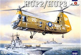 A Model From Russia 1/72 HUP2/3 Helicopter (Markings for US or Royal Canadian) Kit