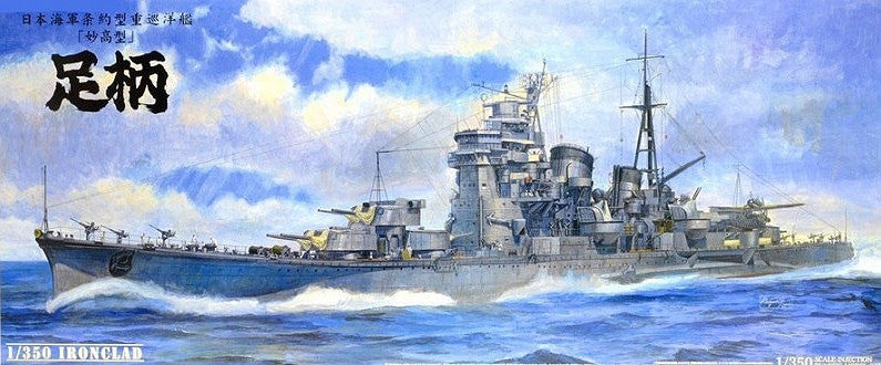 Aoshima Ship Models 1/350 Ironclad Myoko Class Ashiraga Japanese Heavy Cruiser 1944 Full Hull Kit