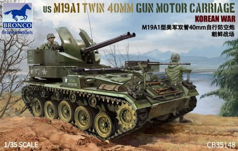 Bronco Military 1/35 US M19A1 Twin 40mm Gun Motor Carriage Korean War Kit
