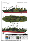 I Love Kit Ships 1/48 U.S. Navy Elco 80' Patrol Torpedo Motor Boat, Late Type Kit