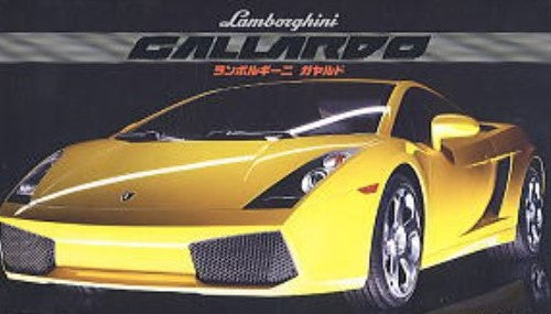 Fujimi Car Models 1 24 Lamborghini Gallardo Sports Car Kit
