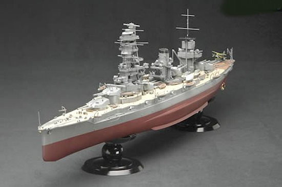 Fujimi Model Ships 1/350 IJN Yamashiro Battleship Kit