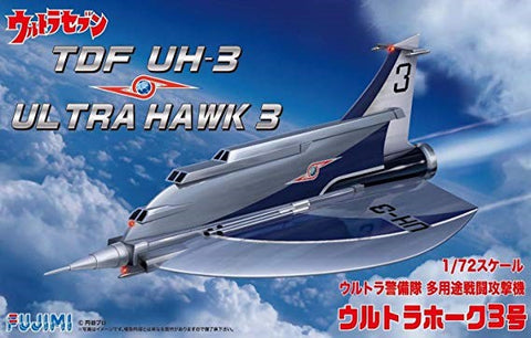 Fujimi Sci-Fi 1/72 TDF UH3Ultra Hawk 3 Aircraft Kit