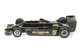 Tamiya Model Cars 1/20 1978 Lotus Type 79 GP Race Car Kit
