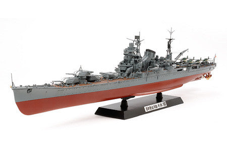 Tamiya Model Ships 1/350 IJN Tone Heavy Cruiser Kit