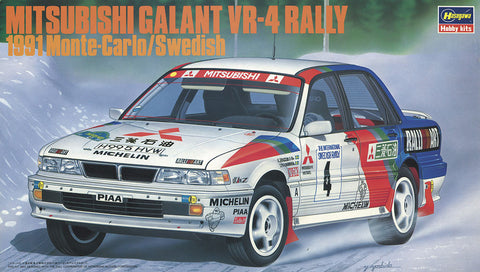 Hasegawa Model Cars 1/24 91 Galant VR4 Rally Limited Edition Kit