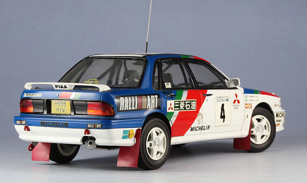 Hasegawa Model Cars 1/24 91 Galant VR4 Rally Limited Edition Kit ...