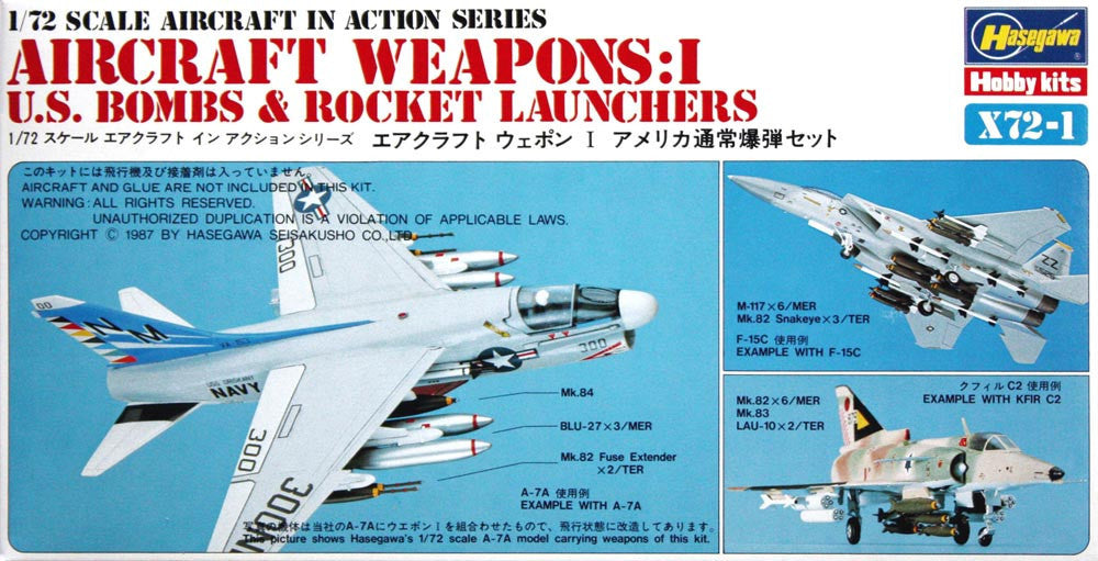 Hasegawa Aircraft 1/72 Weapons I - US Bombs & Rocket Launchers Kit
