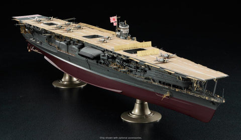 Hasegawa Ship Models 1/350 Japanese Navy Akagi Aircraft Carrier 1941 Kit