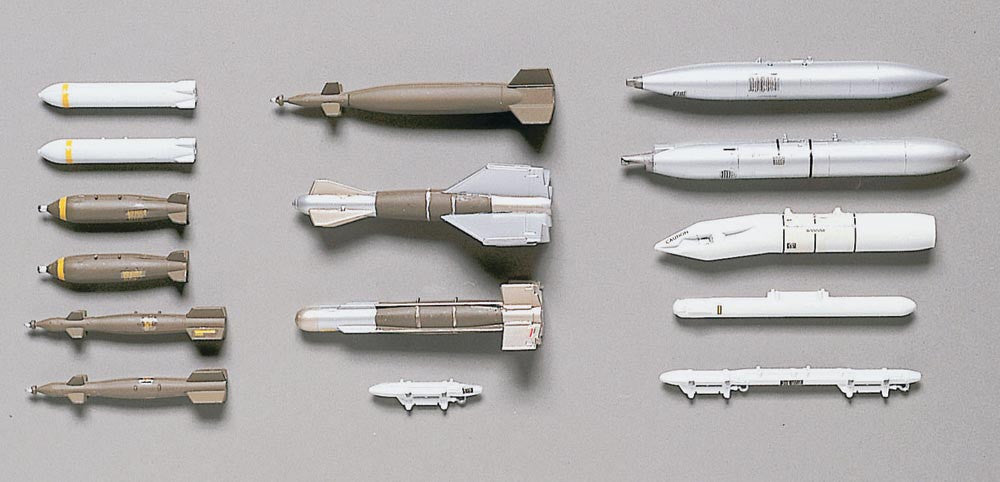 Hasegawa Aircraft 1/72 Weapons II - US Guided Bombs & Gun Pods Kit