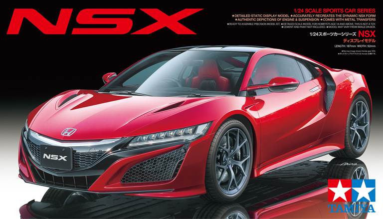 Tamiya Model Cars 1/24 2016 Honda Next Generation NSX Super Car (New Tool) Kit