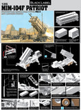 Dragon Military Models 1/35 MIM-104F Patriot Surface-To-Air Missile (SAM) System (PAC-3) M901 Launching Station Kit