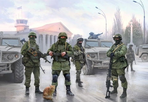 Zvezda          1//35 Russian Special Forces Fire Support Team 4 ZVE3570