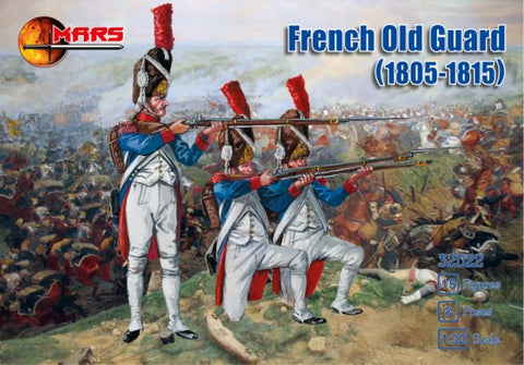 Mars 1/32 French Old Guard 1805-1815 (15)