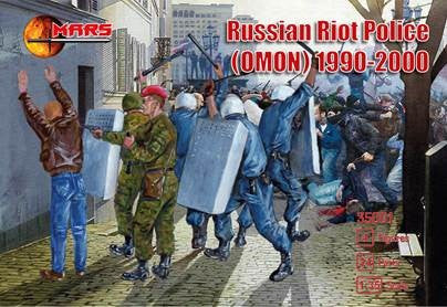 Mars Military 1/35 Russian Riot Police (OMON) 1990-2000 Kit