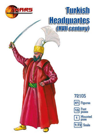 Mars Military 1/72 XVII Century Turkish Headquartes (41)